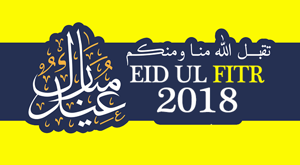 Eid Al Fitr 2018 Facebookwhatsapp Dps Sms Wallpapers