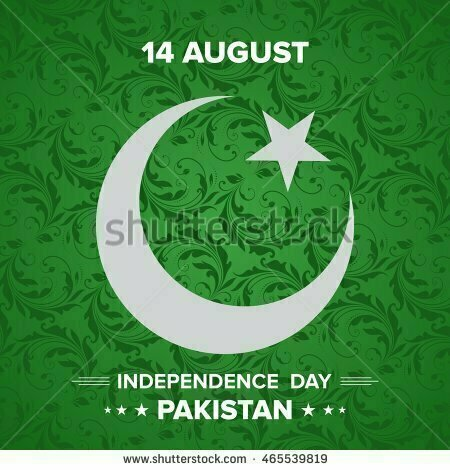 14 August Jashn e Azadi Wallpapers, Facebook Covers with