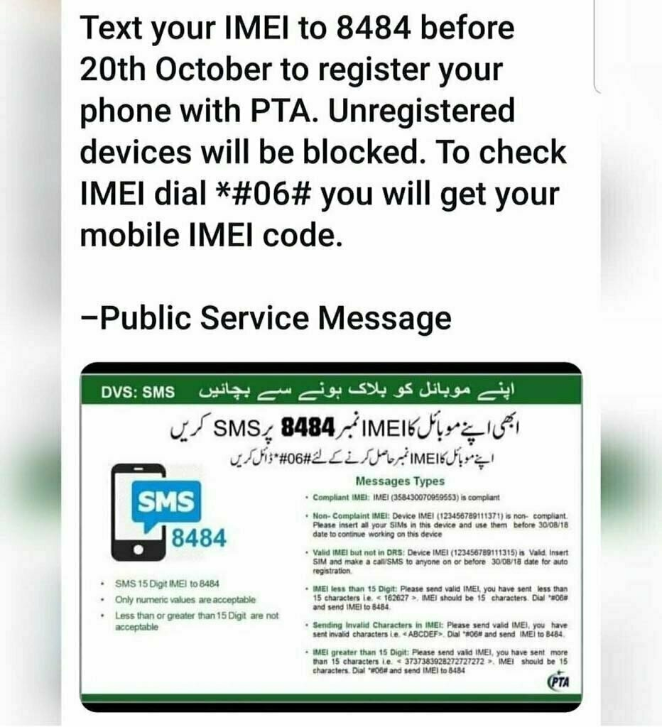 Register Your Mobile with PTA in Device verification system – DIBRS