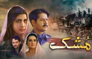 "Hum Tv Drama Serial ""Mushk"" Cast, Story & OST"